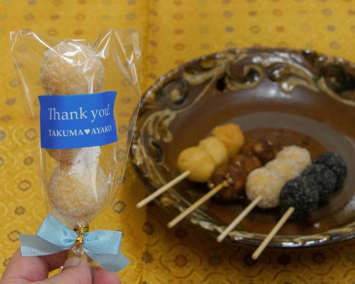 【ココナッツ味】結(ゆい)トリオ【青】
