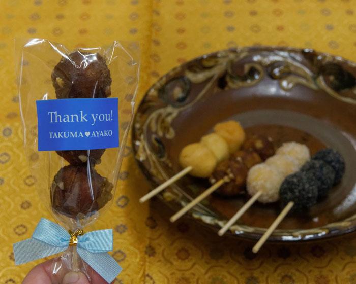 【黒糖ピーナッツ味】結(ゆい)トリオ【青】