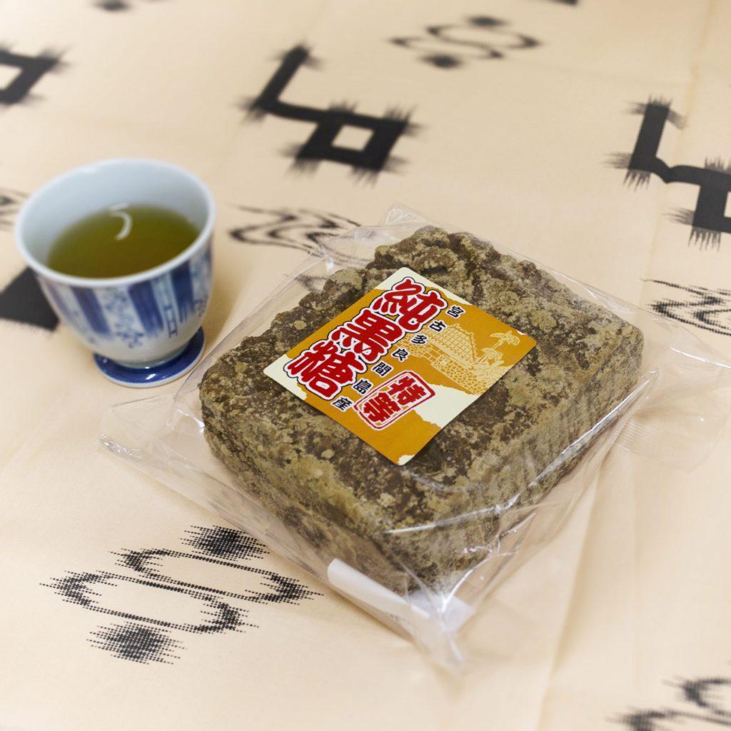 沖縄県産純黒糖『特等』板1kg