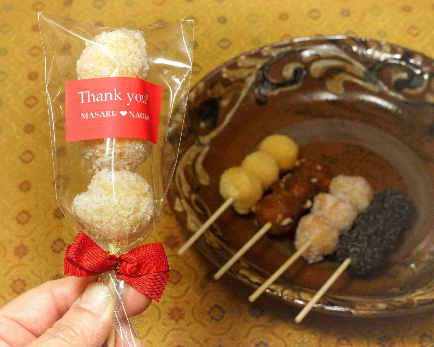 結(ゆい)トリオココナッツ赤