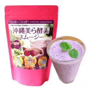 沖縄美ら酵素スムージー-150g
