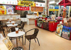 琉球菓子処琉宮・市場店