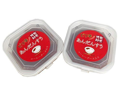琉宮オリジナルピリ辛黒糖あんだんすう
