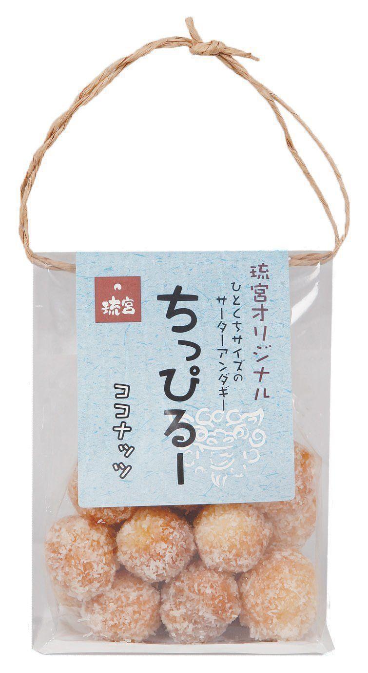 ちっぴるー(ココナッツ)