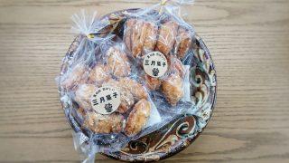琉宮の三月菓子