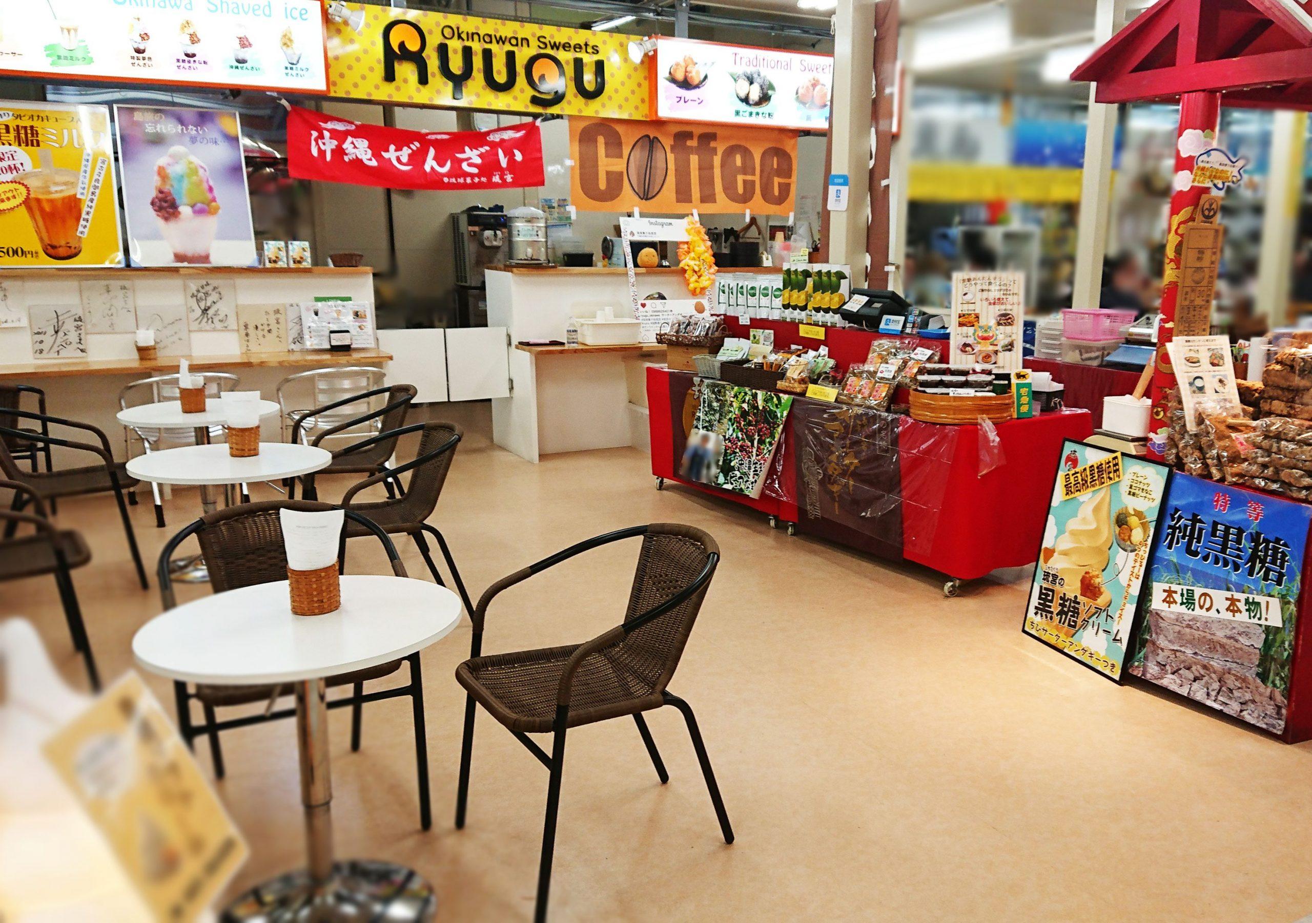 市場店の写真